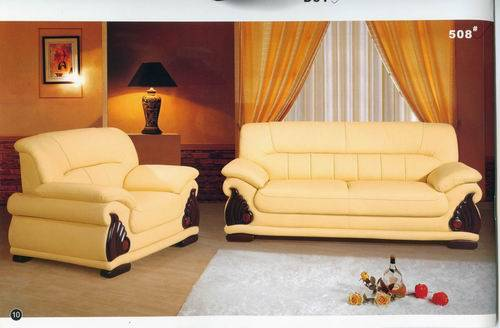 Sell_wood_frame_sofa_real[1]